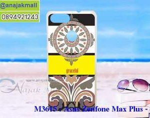 M3615-08 เคสแข็ง Asus Zenfone Max Plus-M1 ลาย Graceful