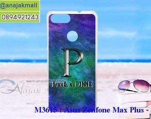 M3615-09 เคสแข็ง Asus Zenfone Max Plus-M1 ลาย Paradise