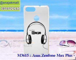 M3615-10 เคสแข็ง Asus Zenfone Max Plus-M1 ลาย Music