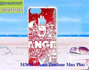 M3615-12 เคสแข็ง Asus Zenfone Max Plus-M1 ลาย Angel