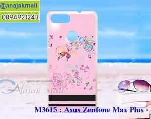 M3615-15 เคสแข็ง Asus Zenfone Max Plus-M1 ลาย BB Butterfly