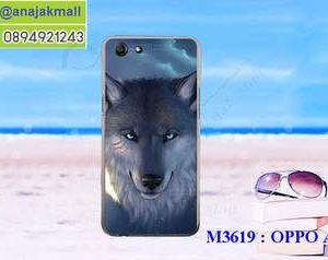 M3619-09 เคสแข็ง OPPO A83 ลาย Wolf