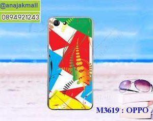 M3619-11 เคสแข็ง OPPO A83 ลาย Color Plant