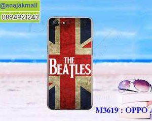 M3619-13 เคสแข็ง OPPO A83 ลาย Beatles