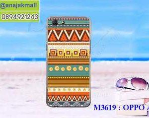 M3619-14 เคสแข็ง OPPO A83 ลาย Graphic II