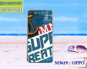 M3619-15 เคสแข็ง OPPO A83 ลาย Super