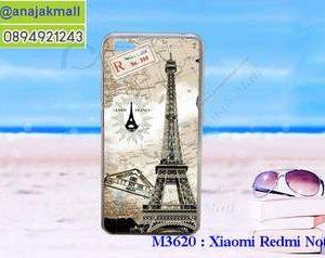 M3620-02 เคสแข็ง Xiaomi Redmi Note 5a ลายหอไอเฟล