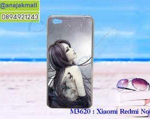 M3620-12 เคสแข็ง Xiaomi Redmi Note 5a ลาย Night Moon