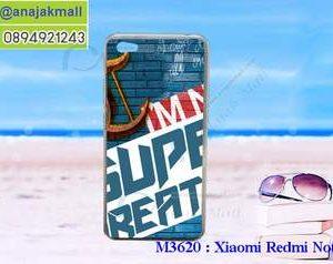 M3620-15 เคสแข็ง Xiaomi Redmi Note 5a ลาย Super