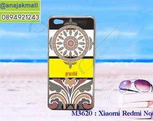 M3620-18 เคสแข็ง Xiaomi Redmi Note 5a ลาย Graceful
