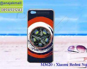 M3620-19 เคสแข็ง Xiaomi Redmi Note 5a ลาย CapStar VV