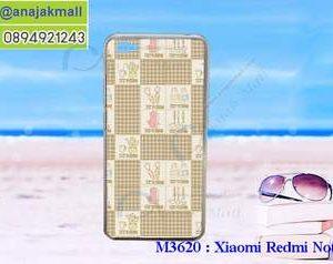 M3620-20 เคสแข็ง Xiaomi Redmi Note 5a ลาย Kitchen