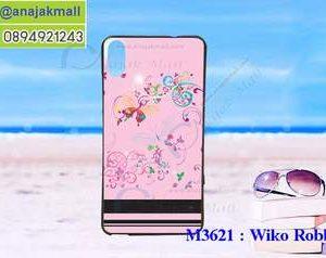 M3621-04 เคสยาง Wiko Robby 2 ลาย BB Butterfly