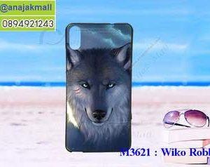 M3621-09 เคสยาง Wiko Robby 2 ลาย Wolf
