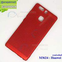 M3624-02 เคสระบายความร้อน Huawei P9 สีแดง