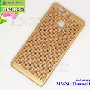 M3624-03 เคสระบายความร้อน Huawei P9 สีทอง
