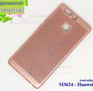 M3624-04 เคสระบายความร้อน Huawei P9 สีทองชมพู