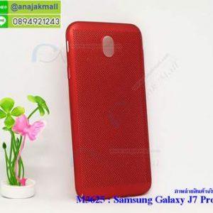 M3625-01 เคสระบายความร้อน Samsung Galaxy J7 Pro สีแดง