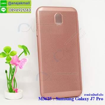 M3625-03 เคสระบายความร้อน Samsung Galaxy J7 Pro สีทองชมพู