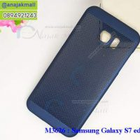 M3626-01 เคสระบายความร้อน Samsung Galaxy S7 Edge สีน้ำเงิน