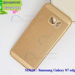 M3626-02 เคสระบายความร้อน Samsung Galaxy S7 Edge สีทอง