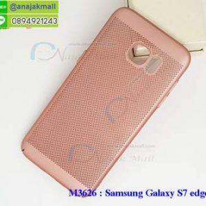 M3626-03 เคสระบายความร้อน Samsung Galaxy S7 Edge สีทองชมพู