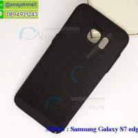 M3626-04 เคสระบายความร้อน Samsung Galaxy S7 Edge สีดำ