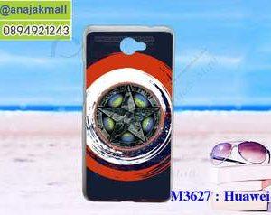 M3627-11 เคสแข็ง Huawei Y7 ลาย CapStar VV