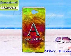 M3627-12 เคสแข็ง Huawei Y7 ลาย Amazing