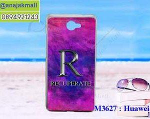 M3627-13 เคสแข็ง Huawei Y7 ลาย Recuperate