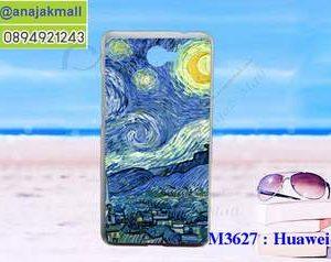 M3627-14 เคสแข็ง Huawei Y7 ลาย Paint