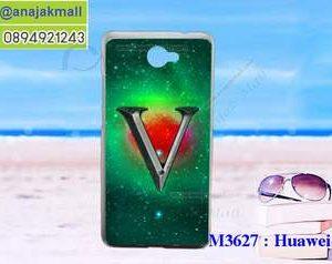 M3627-15 เคสแข็ง Huawei Y7 ลาย Super S