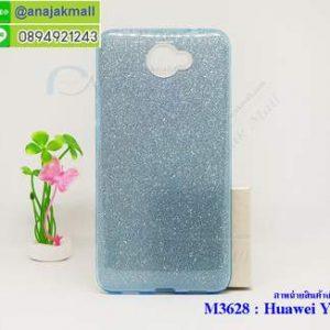 M3628-01 เคส 2 ชั้น Huawei Y7 ลายกากเพชร สีฟ้า
