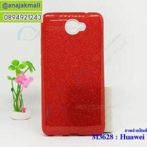 M3628-02 เคส 2 ชั้น Huawei Y7 ลายกากเพชร สีแดง