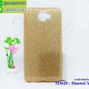 M3628-03 เคส 2 ชั้น Huawei Y7 ลายกากเพชร สีทอง