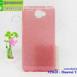 M3628-04 เคส 2 ชั้น Huawei Y7 ลายกากเพชร สีชมพู