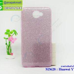 M3628-05 เคส 2 ชั้น Huawei Y7 ลายกากเพชร สีม่วง