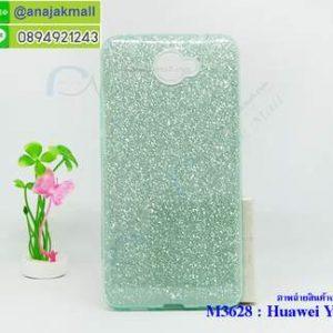 M3628-06 เคส 2 ชั้น Huawei Y7 ลายกากเพชร สีเขียว