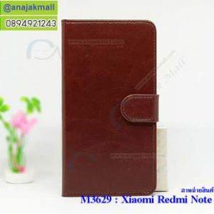 M3629-03 เคสฝาพับไดอารี่ Xiaomi Redmi Note 5a สีน้ำตาล