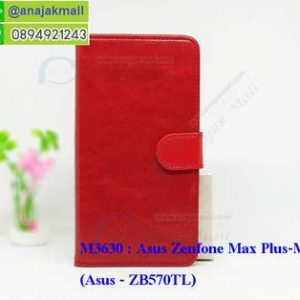 M3630-01 เคสฝาพับไดอารี่ Asus Zenfone Max Plus-M1 สีแดงเข้ม