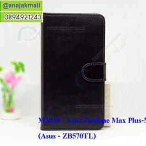 M3630-02 เคสฝาพับไดอารี่ Asus Zenfone Max Plus-M1 สีดำ