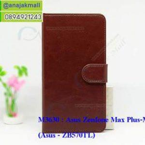 M3630-03 เคสฝาพับไดอารี่ Asus Zenfone Max Plus-M1 สีน้ำตาล
