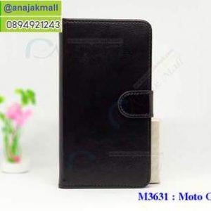M3631-02 เคสฝาพับไดอารี่ Moto G5s สีดำ