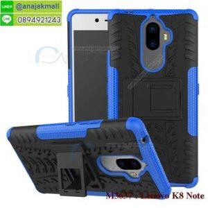 M3637-01 เคสทูโทน Lenovo K8 Note สีน้ำเงิน