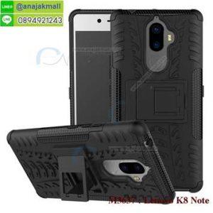 M3637-02 เคสทูโทน Lenovo K8 Note สีดำ