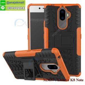 M3637-06 เคสทูโทน Lenovo K8 Note สีส้ม