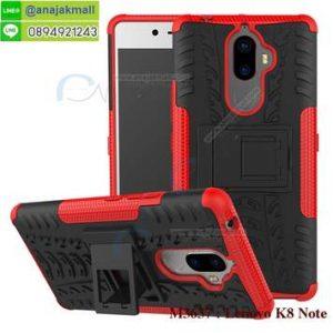 M3637-08 เคสทูโทน Lenovo K8 Note สีแดง