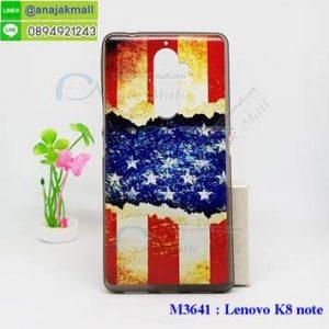 M3641-01 เคสยาง Lenovo K8 Note ลาย Flag VV