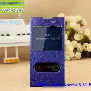 M3643-03 เคสโชว์เบอร์ Sony Xperia XA1 Plus สีน้ำเงิน
