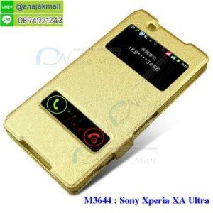 M3644-01 เคสโชว์เบอร์ Sony Xperia XA Ultra สีทอง
